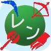 f:id:kotsu_oba:20200122143514p:plain
