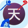 f:id:kotsu_oba:20200125102355j:image