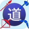 f:id:kotsu_oba:20200125102603j:image