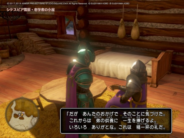 f:id:kotsu_oba:20200127161737j:image
