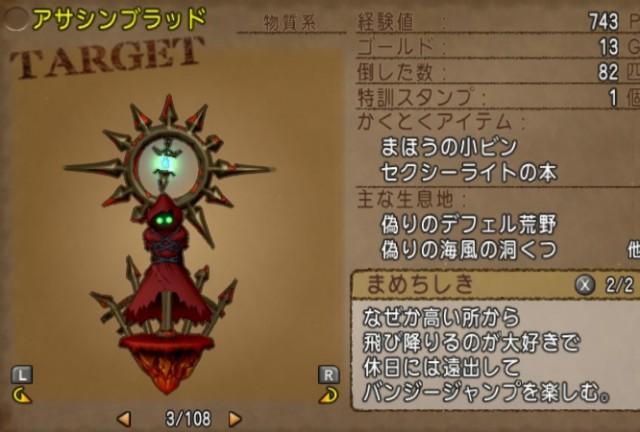 f:id:kotsu_oba:20200127172935j:image