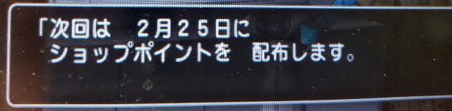 f:id:kotsu_oba:20200129164804j:image