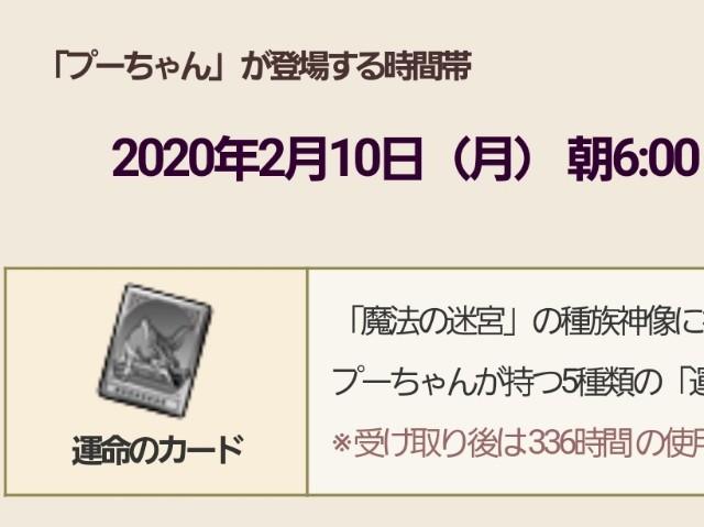 f:id:kotsu_oba:20200205160922j:image