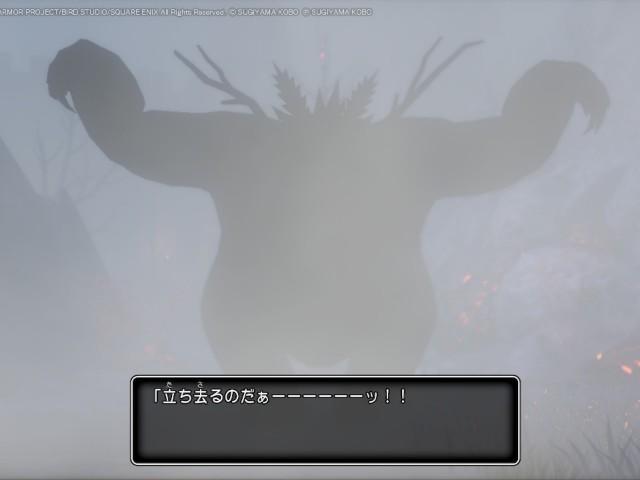f:id:kotsu_oba:20200206151841j:image