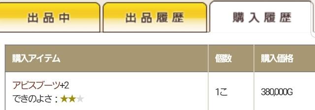 f:id:kotsu_oba:20200207084453j:image