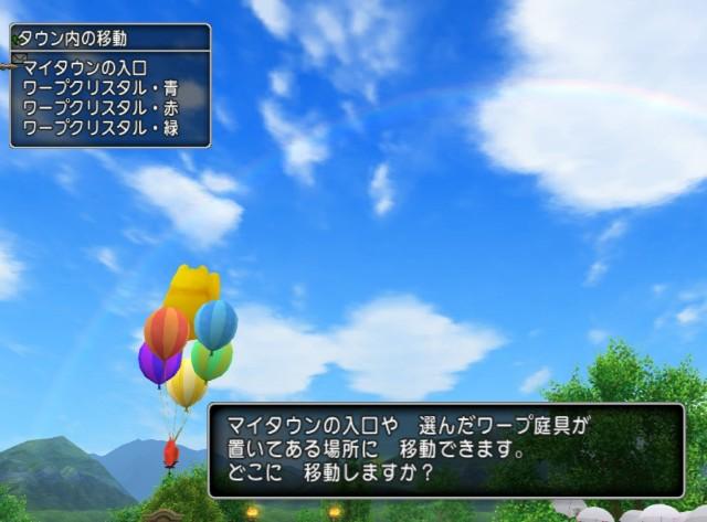 f:id:kotsu_oba:20200208080504j:image