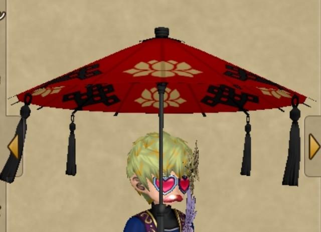 f:id:kotsu_oba:20200214084458j:image