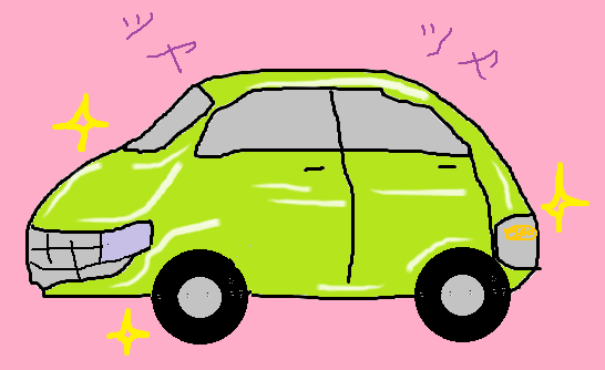 f:id:kotsu_oba:20200214174129p:plain