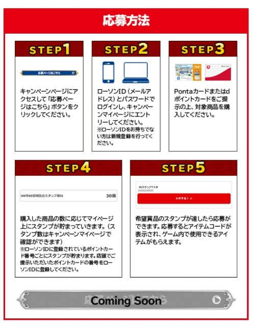f:id:kotsu_oba:20200215195436j:image
