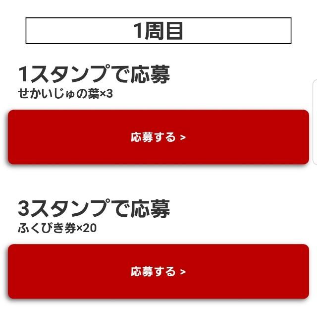 f:id:kotsu_oba:20200219165926j:image