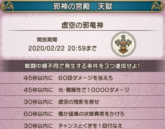 f:id:kotsu_oba:20200220152401j:image