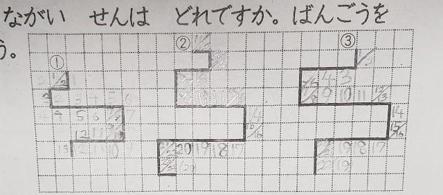 f:id:kotsu_oba:20200224151944j:image