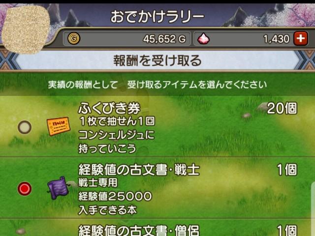 f:id:kotsu_oba:20200227083026j:image