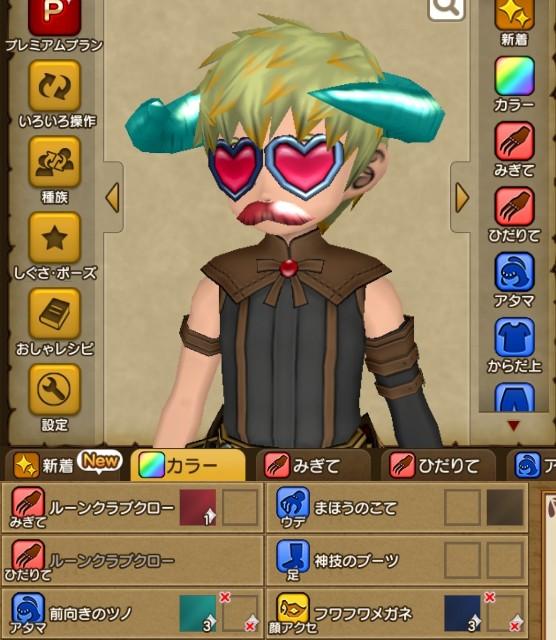 f:id:kotsu_oba:20200227083044j:image