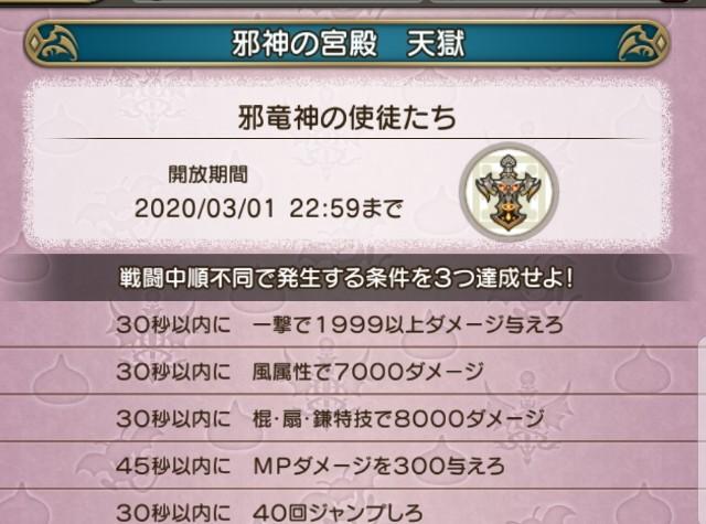 f:id:kotsu_oba:20200228172724j:image