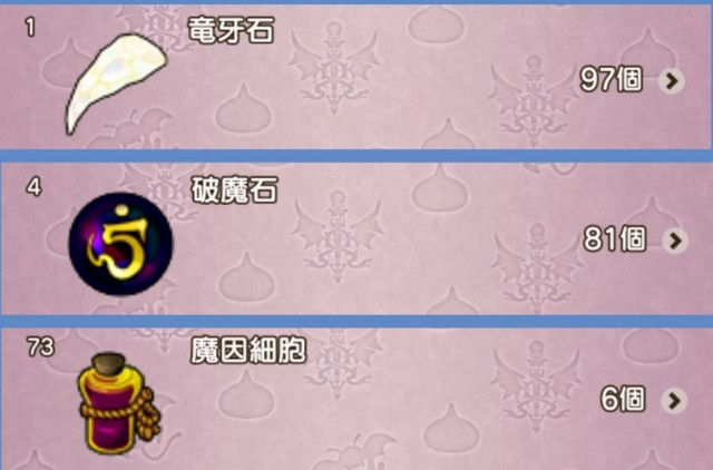 f:id:kotsu_oba:20200301191058j:image