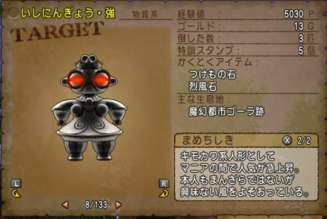 f:id:kotsu_oba:20200301191629j:image