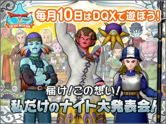 f:id:kotsu_oba:20200305201627j:image
