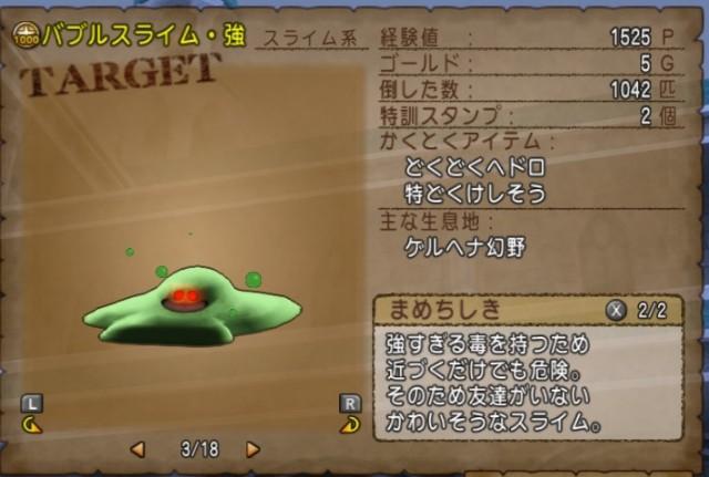 f:id:kotsu_oba:20200306211747j:image