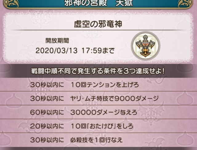 f:id:kotsu_oba:20200310234648j:image