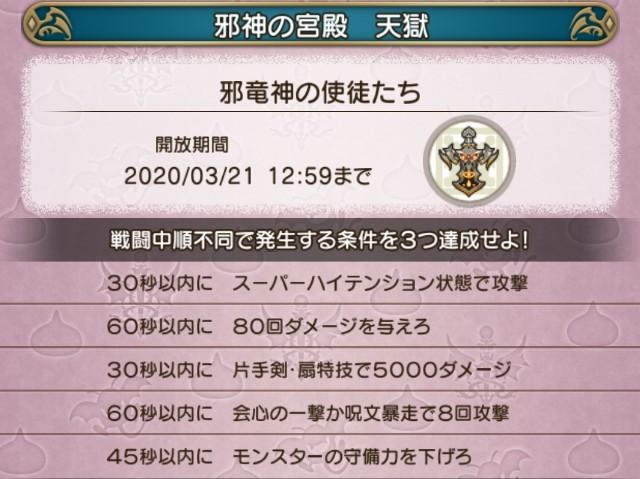 f:id:kotsu_oba:20200319091744j:image