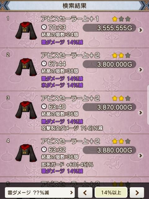 f:id:kotsu_oba:20200319132035j:image