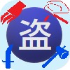 f:id:kotsu_oba:20200325110106j:image