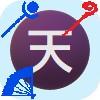 f:id:kotsu_oba:20200325110828j:image