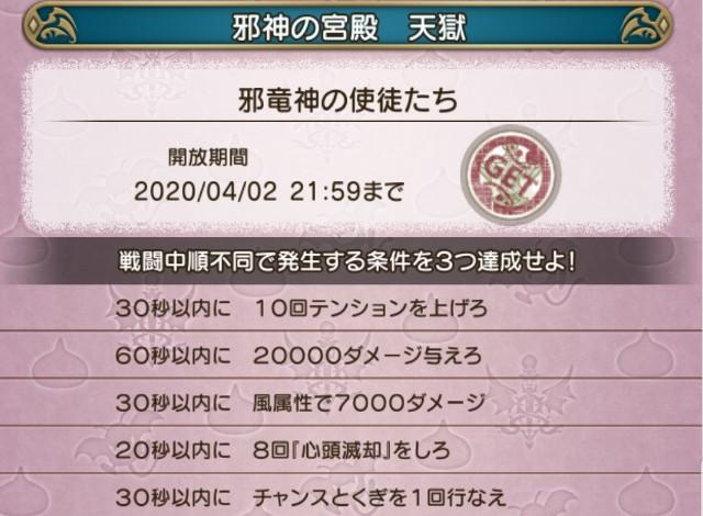 f:id:kotsu_oba:20200331001002j:image