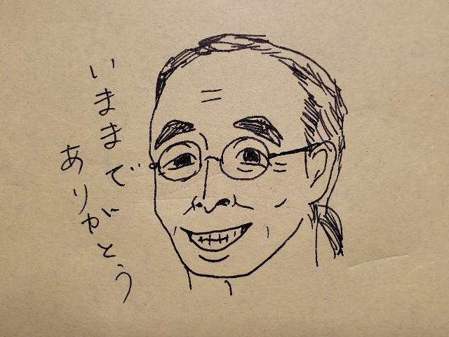 f:id:kotsu_oba:20200331172426j:image