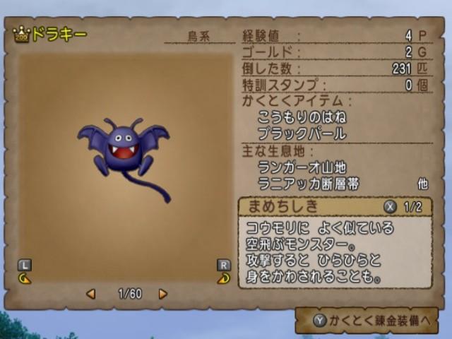 f:id:kotsu_oba:20200401001021j:image