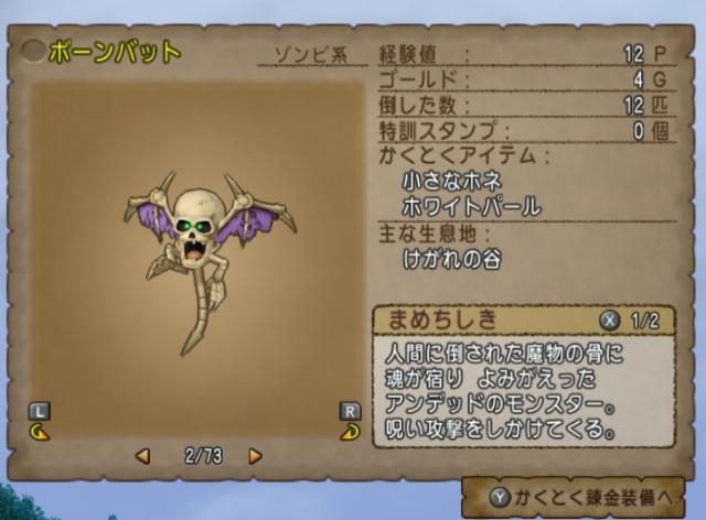 f:id:kotsu_oba:20200401001033j:image