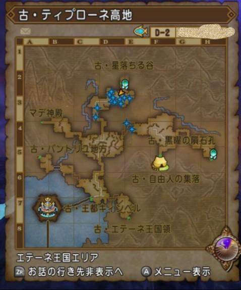 f:id:kotsu_oba:20200403135342j:image