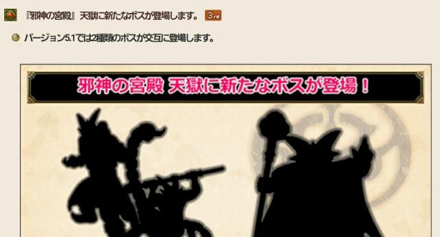 f:id:kotsu_oba:20200404155427j:image