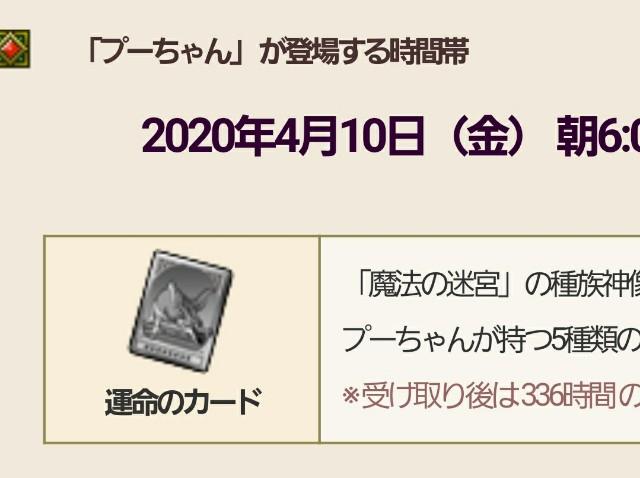 f:id:kotsu_oba:20200406212628j:image