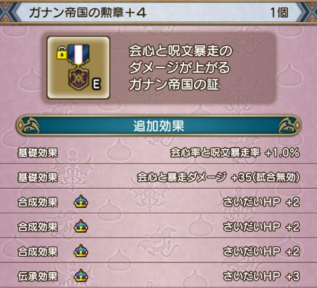 f:id:kotsu_oba:20200412210041j:image