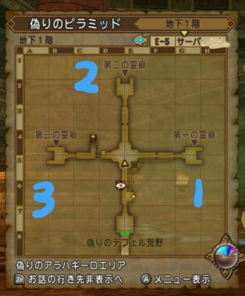 f:id:kotsu_oba:20200421130730j:image