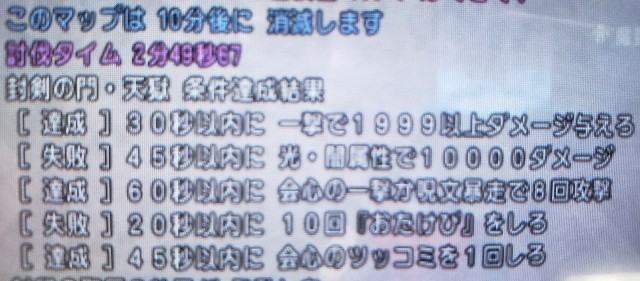 f:id:kotsu_oba:20200423094201j:image