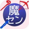 f:id:kotsu_oba:20200425094829j:image