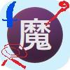 f:id:kotsu_oba:20200425095111j:image