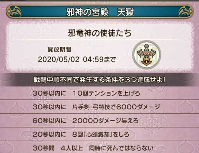 f:id:kotsu_oba:20200429164048j:image