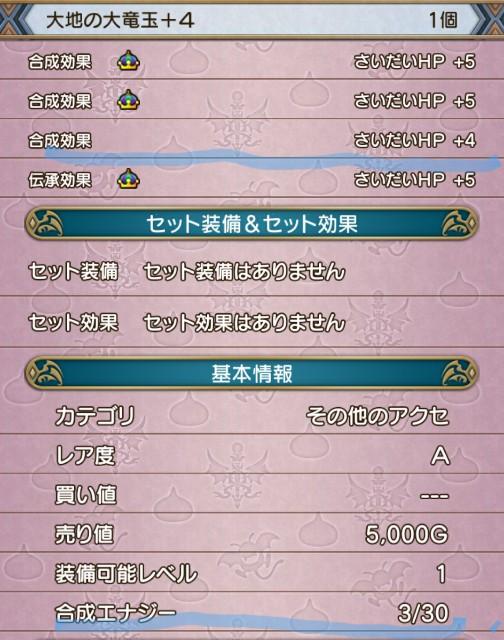 f:id:kotsu_oba:20200430234159j:image