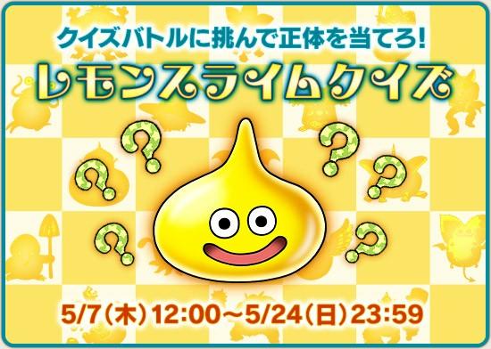 f:id:kotsu_oba:20200501160246j:image