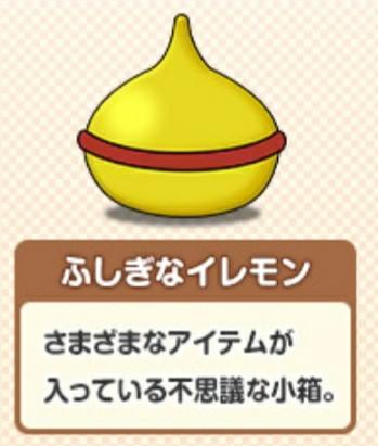 f:id:kotsu_oba:20200501160440j:image