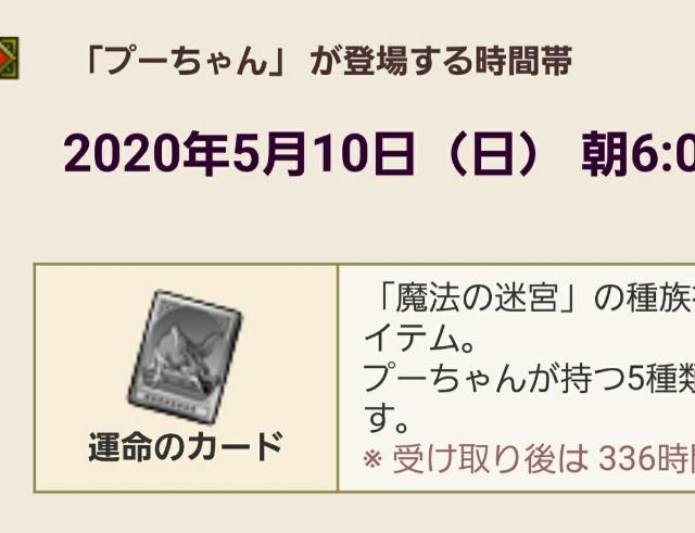f:id:kotsu_oba:20200502201907j:image