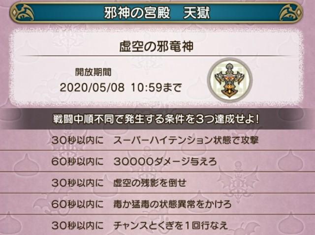 f:id:kotsu_oba:20200505181152j:image