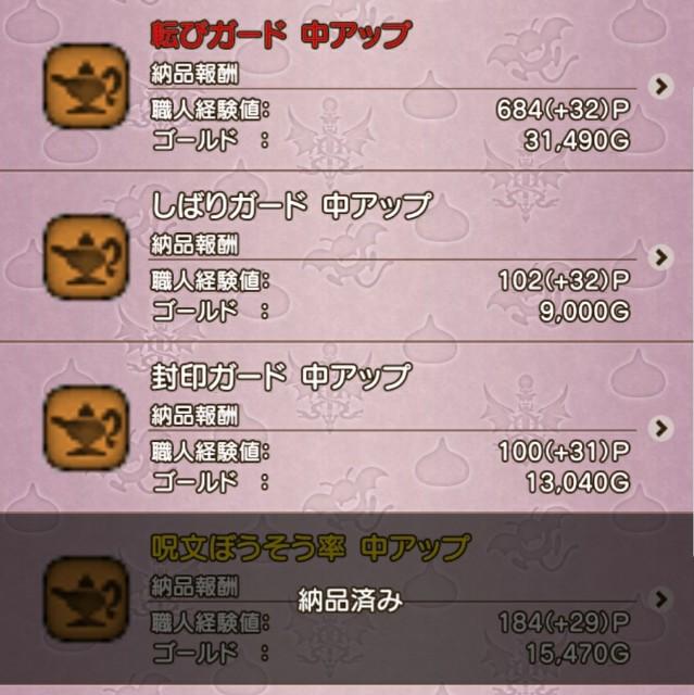 f:id:kotsu_oba:20200508212358j:image