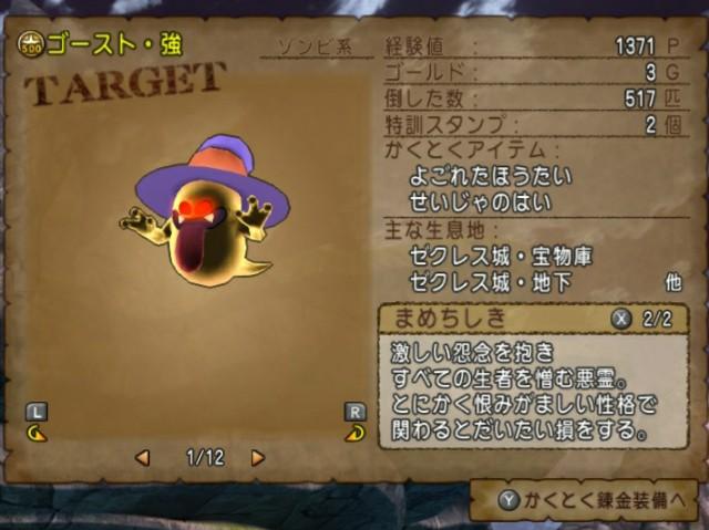 f:id:kotsu_oba:20200509000717j:image