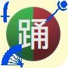 f:id:kotsu_oba:20200510091535j:image