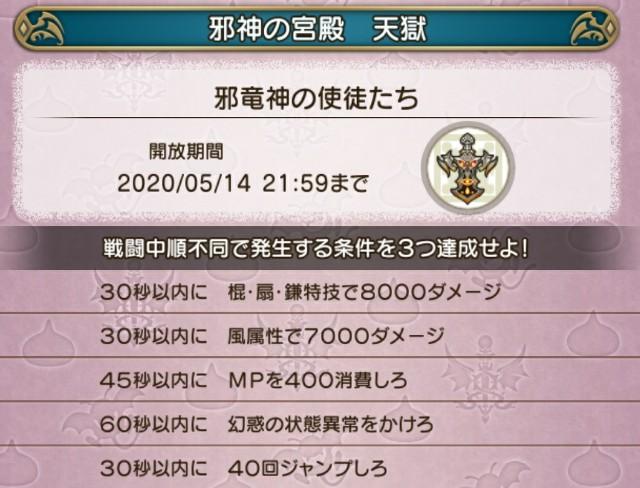 f:id:kotsu_oba:20200512113924j:image